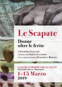 scapate